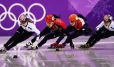 فضائح جنسية تطال رياضة التزلج في كوريا