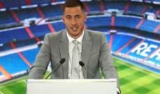 التصريحات الاولى لـ هازارد بعد انتقاله الى ريال مدريد