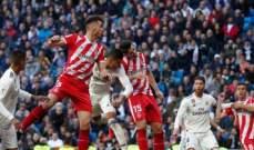 غيرونا يوقف سلسلة انتصارات مدريد في ليلة طرد راموس