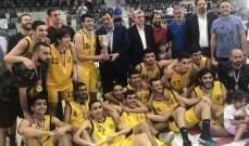 اينيرجي يحقق لقب بطولة لبنان لكرة السلة تحت 18 سنة