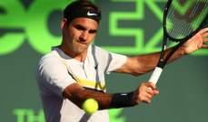 فيدرير يتقدم الى المركز الاول في تصنيف لاعبي كرة المضرب المحترفين