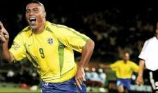 رونالدو لم ينم قبل نهائي مونديال 2002