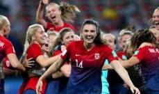 سيدات النروج تتأهل الى ربع نهائي كاس العالم للسيدات بتخطيهن استراليا