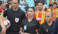 كيف علقت الحكم التونسية درصاف القنواطي بعد إدارتها أول مباراة لها؟