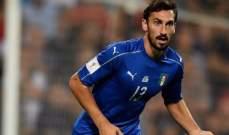 لاعبو منتخب إيطاليا عاشوا لحظات صعبة في الفندق قبل مواجهة فنلندا