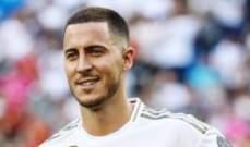 هازارد: اريد اثارة اعجاب الجميع في ريال مدريد