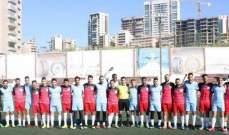 بيان صادر عن اللاعبين الفلسطينيين في الدوري اللبناني بما يخص مباراة النجمة وهلال القدس
