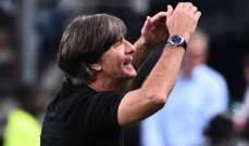 لوف منفتح على تدريب فريق ريال مدريد