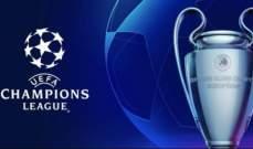 قرعة واحدة للدورين ربع النهائي ونصف النهائي في دوري أبطال أوروبا
