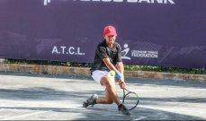 نتائج اليوم الثامن لدورة نادي الـ ATCL  السنوية المفتوحة في التنس