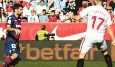 صفعة قوية لليفانتي قبل مواجهة ريال مدريد