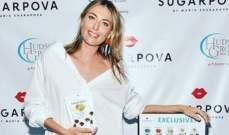 ماريا شارابوفا تتوسع ببيع السكاكر