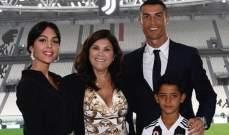 رونالدو يبارك لاطفاله وجورجينا ترد عليه