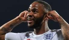 اليويفا تدين الهتافات العنصرية خلال مباراة انكلترا والجبل الأسود