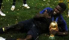 اومتيتي يتذكر لقب كأس العالم