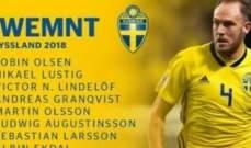قائمة السويد الرسمية لخوض غمار مونديال روسيا 2018