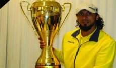 وفاة نجم كرة القدم الليبية