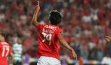 نجم بنفيكا جواو فيليكس: أفضل الإنتقال إلى الدوري الإسباني