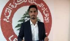 محمد كجك إلى شباب الساحل