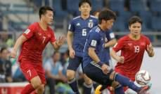 آسيا 2019: اليابان إلى الدور نصف النهائي بعد الفوز على فييتنام