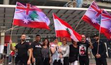 فيديو: لاعبو منتخب لبنان يحيّون الجالية اللبنانية في ملعب سيدني