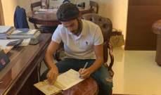 رسميًا: محمد سالم ينضم إلى النجمة