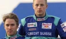 فيتيل ورايكونين كانت بدايتيهما في الفورمولا 1 الى جانب نيك هايدفيلد