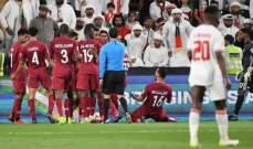 الاتحاد الاسيوي يفتح تحقيقاً في احداث مباراة الامارات وقطر