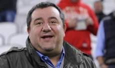 رايولا يفضل انتقال دي ليخت الى مان يونايتد