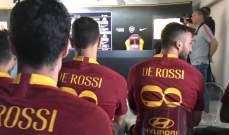 لاعبو روما يرتدون قميص دي روسي خلال المؤتمر الصحافي