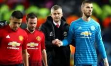 دي خيا يرفض عرض التمديد من مانشستر يونايتد