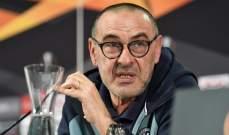 ساري: نسعى إلى تحقيق لقب الدوري الأوروبي