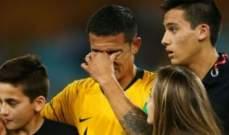 رسالة كاهيل للجماهير بعد نهاية مباراة أستراليا ولبنان