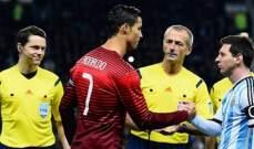 نهائي بين البرتغال والأرجنتين سيحدد من هو الأفضل بين ميسي ورونالدو