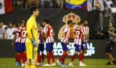 ريال مدريد يسقط امام هيمنة اتلتيكو الهجومية في كأس الابطال الدولية