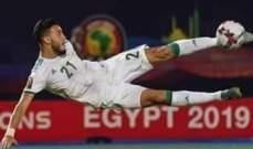 مدافع الجزائر: نتمنى تحقيق الفوز على ساحل العاج