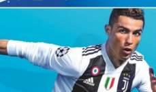شركة EA Sports تزيل صورة رونالدو من اعلاناتها
