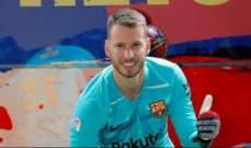الكشف عن قميص حراس مرمى برشلونة الجديد