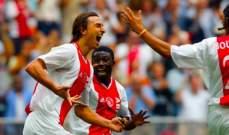 ابراهيموفيتش: أياكس يستطيع الفوز بلقب دوري أبطال أوروبا
