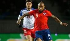 تشيلي تفوز على هاييتي إستعدادا لكوبا أميركا