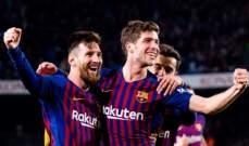 موجز الصباح: برشلونة يفعلها ويقصي إشبيلية، خروج مذل لروما ويوفنتوس من كأس ايطاليا ولحظات عاطفية في ملعب نانت