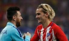 ميسي لا يريد غريزمان في برشلونة