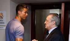 رونالدو يخرج عن صمته ويكشف سبب رحيله عن ريال مدريد