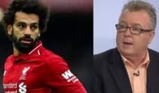 نجم ليفربول السابق يوجّه أسهم الإنتقاد نحو محمد صلاح