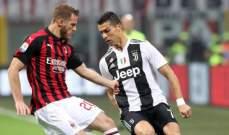 رونالدو يغيب عن قمّة يوفنتوس – ميلان