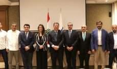 رئيس ولجنة إدارية جديدة لنادي الراسينغ – بيروت