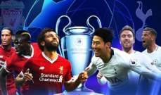 التشكيلة المتوقعة لنهائي دوري أبطال أوروبا