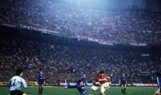 قبل 30 عاما، خسر ريال مدريد من ميلان 5-0
