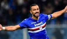كوالياريلا هداف الدوري الإيطالي عن عمر 36 عامًا