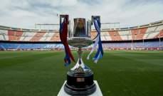 تغييرات جذرية يجريها الإتحاد الإسباني على بطولة كأس الملك